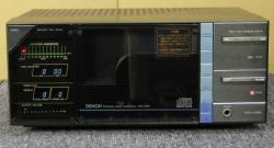 Dây loa, dây tín hiệu, dây nguồn, ampli, CDP, loa.. [ID=555] SaigonAudio.com - 21