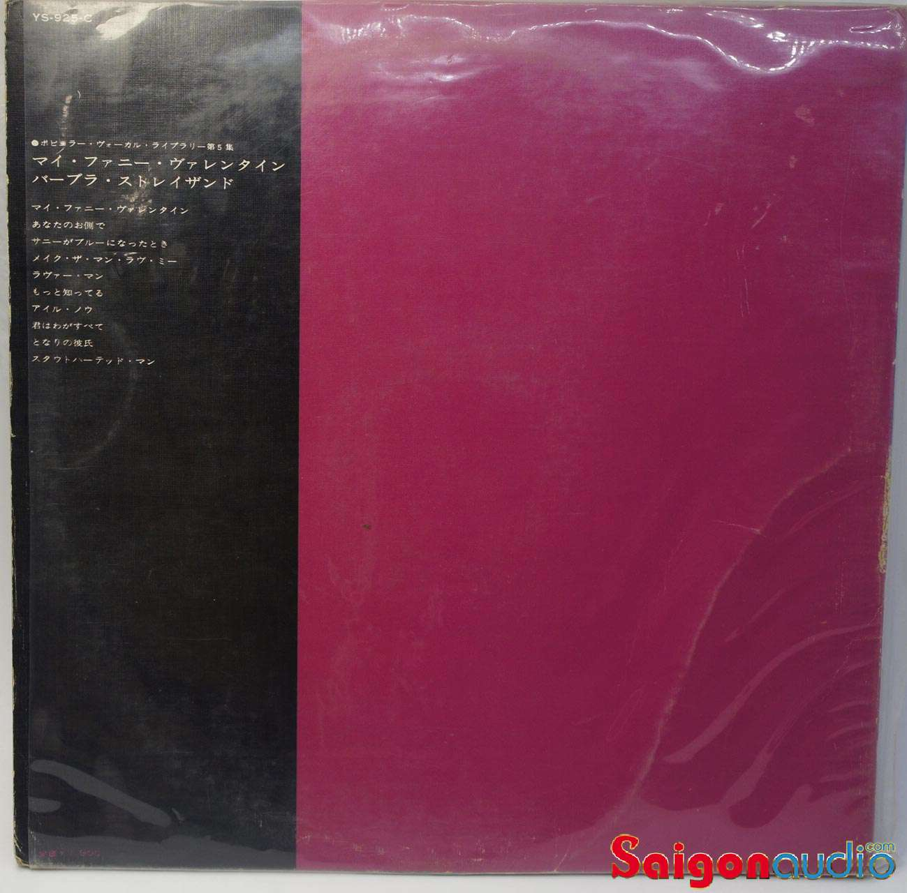 Đĩa than Barbra Streisand My Funny Valentine | LP Vinyl Records